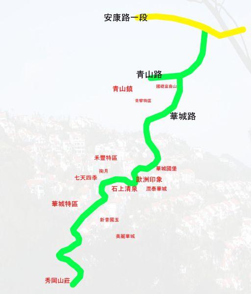 華城路.JPG