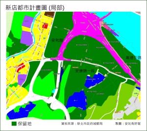 新店都市計畫圖