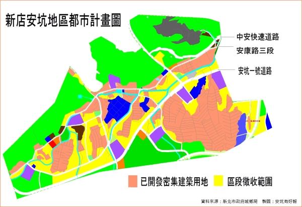 安坑都市計畫圖