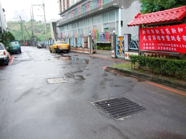 永豐圳 015